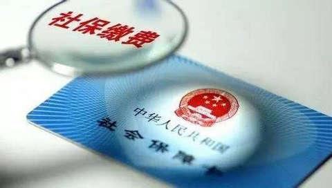 北京社保代缴公司哪家好