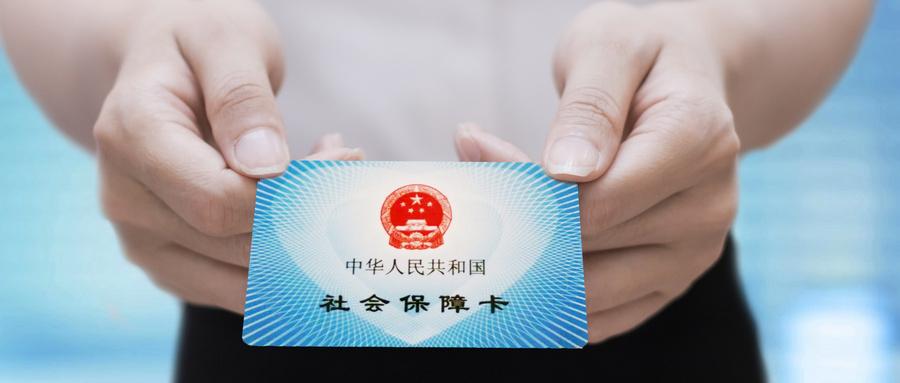 摄图网_500729005_wx_保障卡(企业商用).jpg