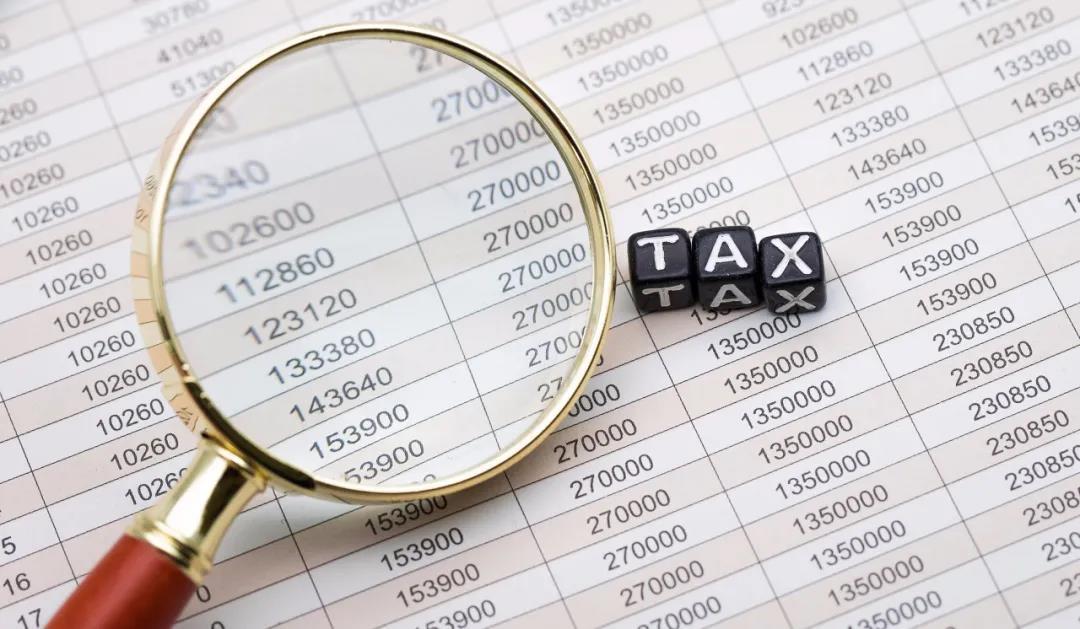 税2.jpg