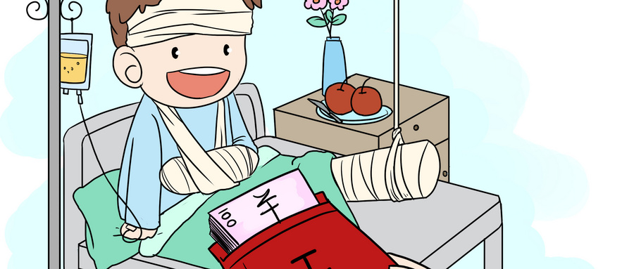 摄图网_400157352_wx_五险一金漫画(企业商用).jpg