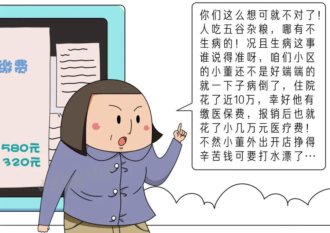 4_看图王.web.jpg