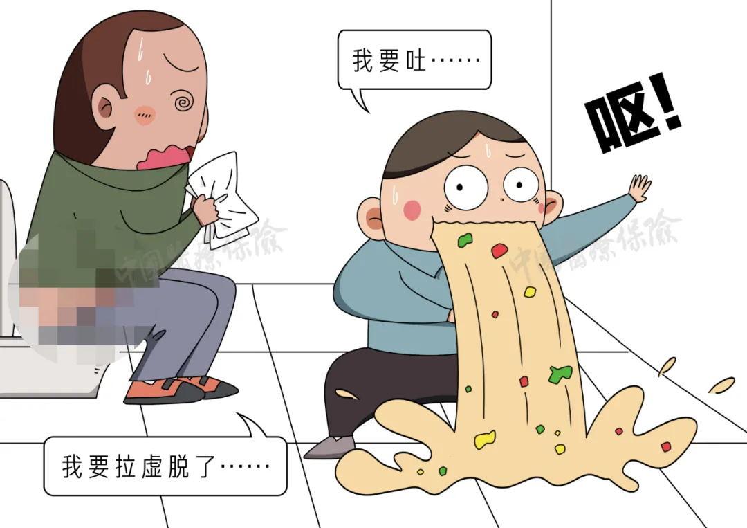 2_看图王.web(1).jpg
