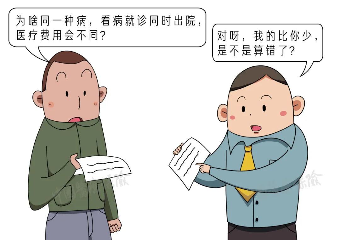 3_看图王.web(1).jpg