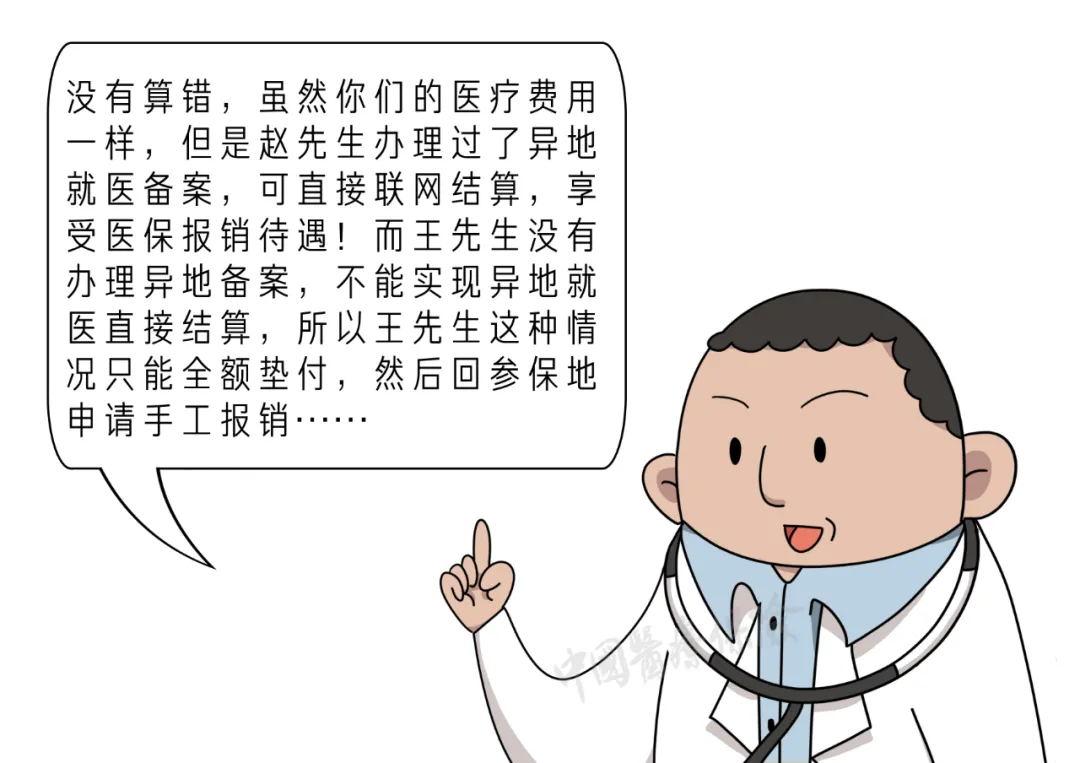 4_看图王.web(1).jpg