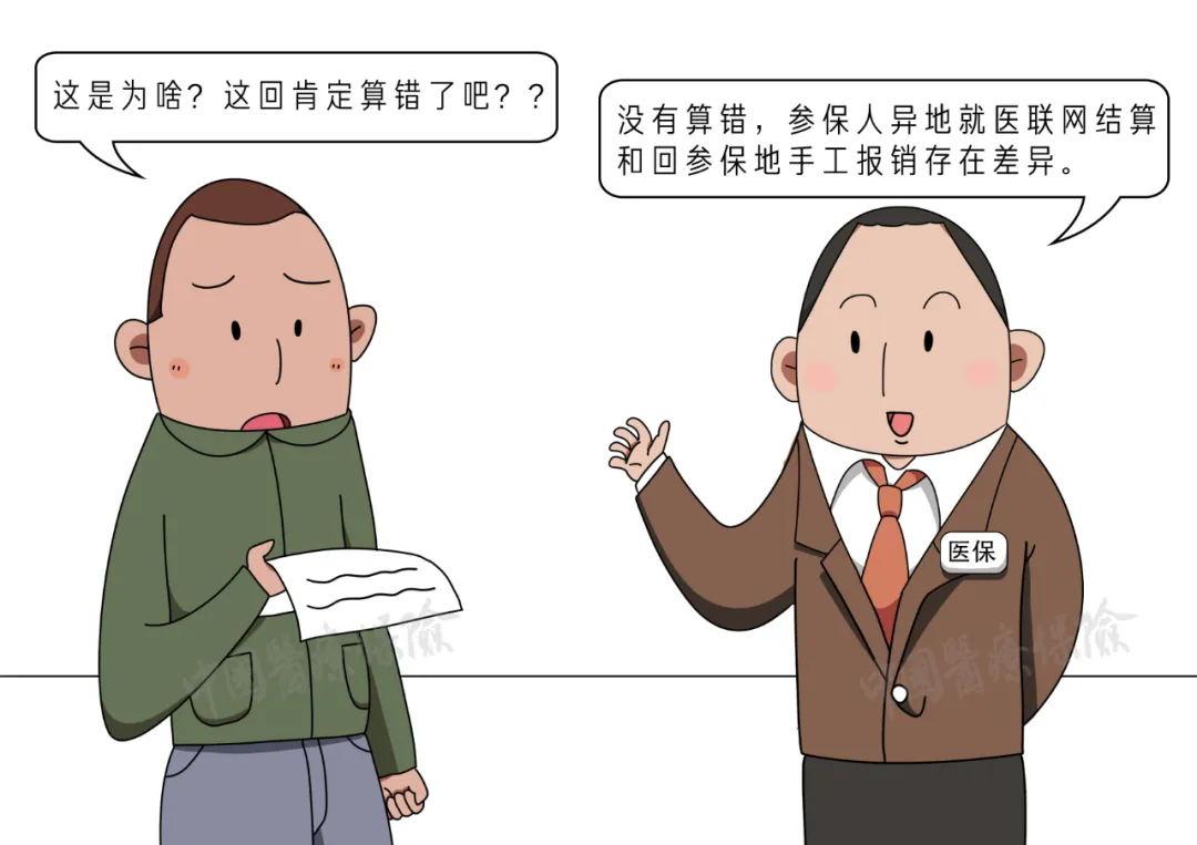 5_看图王.web(1).jpg
